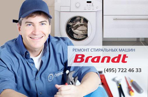 Сервисный центр стиральных машин bosch Улица Даниловский Вал сервисный центр стиральных машин electrolux Саратовская улица